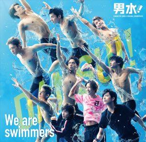 CDアルバムは2月22日(水)発売予定