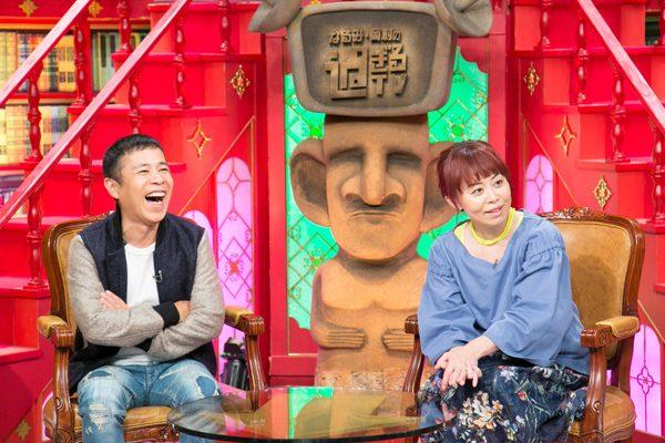 松坂桃李と菅田将暉が『なるみ・岡村の過ぎるTV』で悩みを告白!全身剃毛に「恥ずかしい」