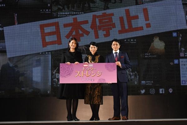 樋口可南子、松下奈緒らもピタッ!『ドクター・ストレンジ』の魔術で日本全国が停止
