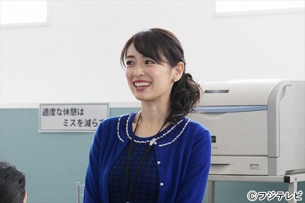 大注目のモデル・泉里香が小雪主演『大貧乏』に出演決定