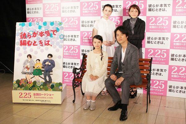 生田斗真、女性役に「俳優人生で最も苦労した」恋人役の桐谷健太は「かわいい」と絶賛
