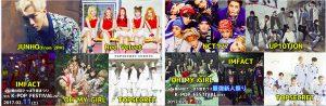 「第68回さっぽろ雪まつり9th K-POP FESTIVAL2017」