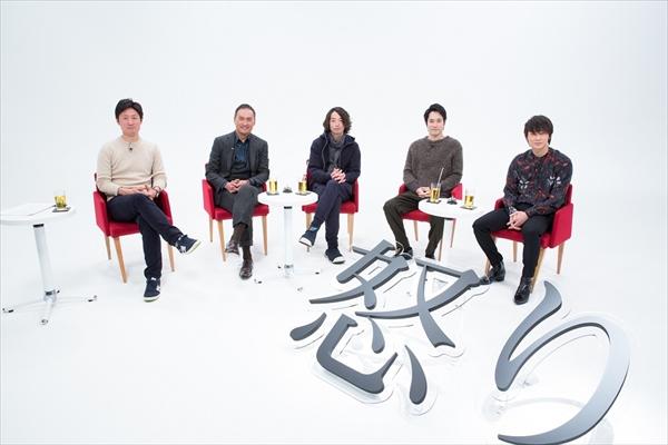 渡辺謙&森山未來&松山ケンイチ&綾野剛が初のビジュアルコメンタリーに参加『怒り』Blu-ray&DVDが4・12発売