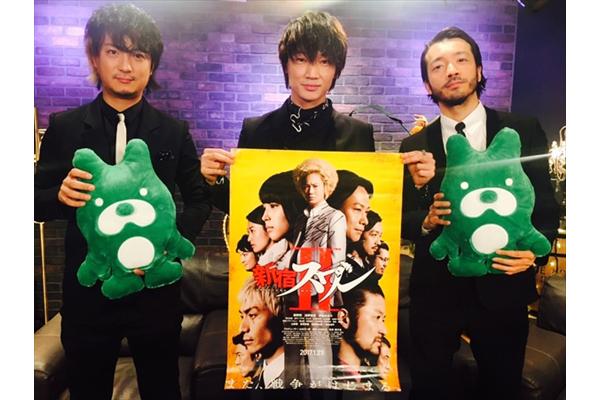綾野剛がサプライズゲストに大興奮!『新宿スワンII』特番 AbemaTVで1・26放送