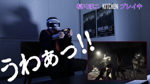 『PlayStation®VR presents「VRラボ」』