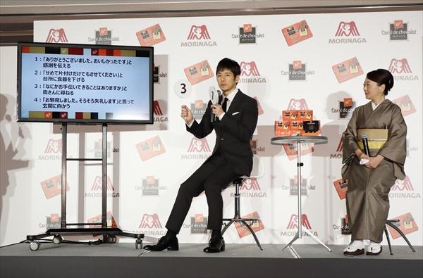 <p>西島秀俊、バレンタイン前は「いくつになってもソワソワして期待しちゃいます」</p>