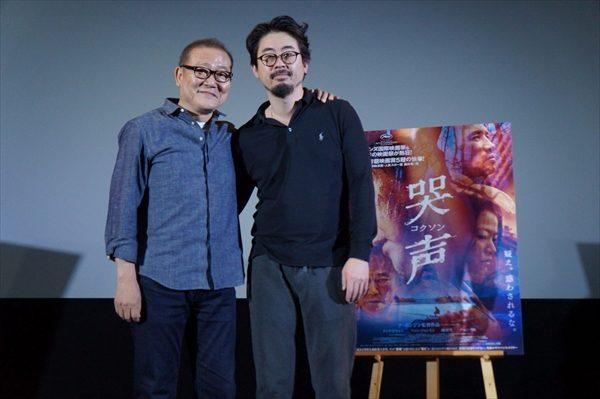 國村隼がナ・ホンジン監督を激賞「才能が人の形をしている」