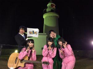 『AKB48チーム8のあんた、ロケロケ!』