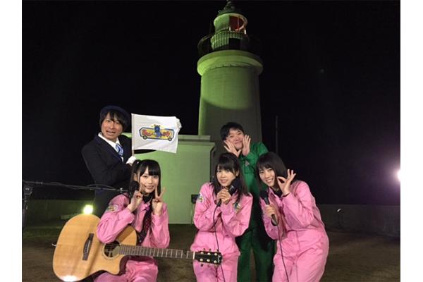 AKB48チーム8が「会いたかった」MVのロケ地・洲埼灯台に大感激「鳥肌が立った!」