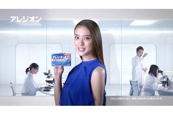 武井咲が花粉症に戦うあなたをメッセージ!1・29OA「アレジオン20」新CM