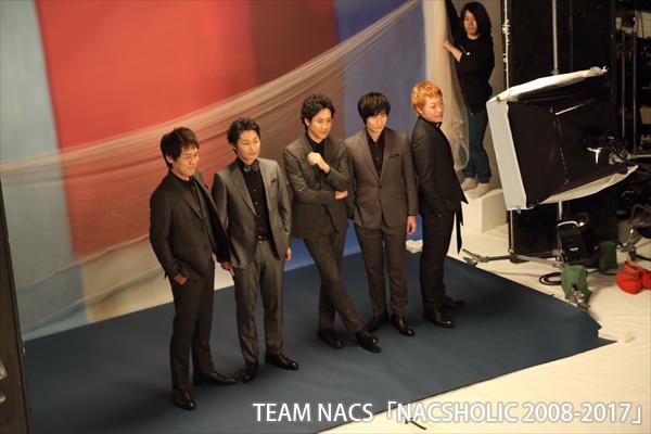 TEAM NACS「NACSHOLIC 2008-2017」撮影メイキング公開