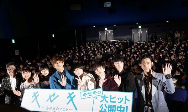 松坂桃李&菅田将暉、観客500人の『キセキ』合唱に「泣きそうになった」