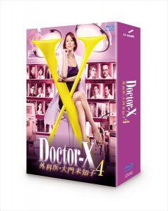 『ドクターX~外科医・大門未知子~ 4』