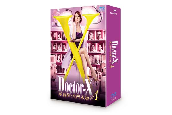 """あの""""集団行動""""の裏側も!米倉涼子主演「ドクターX~4」BD&DVD特典映像が決定"""
