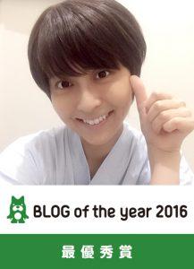 小林麻央ブログ「KOKORO.」