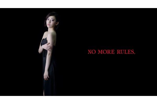 「不思議な体験でした」HKT48の宮脇咲良が絵画に!?WEBムービーKATE「絵画に隠されたヒミツ」