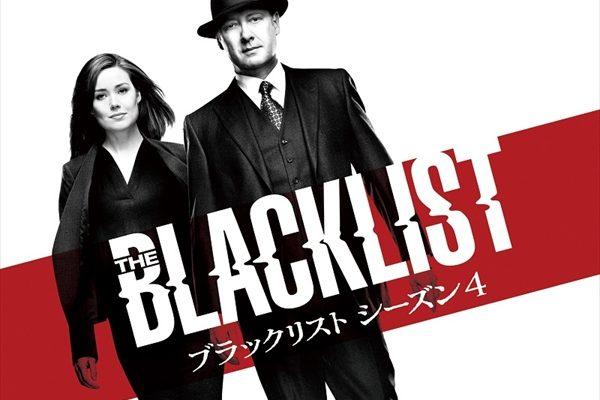 ブレント・スパイナーがブラックリスターに!日本初放送中の『ブラックリスト シーズン4』第14話登場