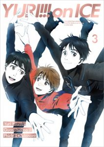 『ユーリ!!! on ICE』Blu-ray&DVD第3巻