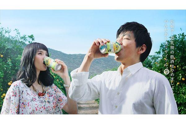 いい飲みっぷり!大沢たかお×市川紗椰「キリン 本搾り チューハイ」新CM、2・7OA