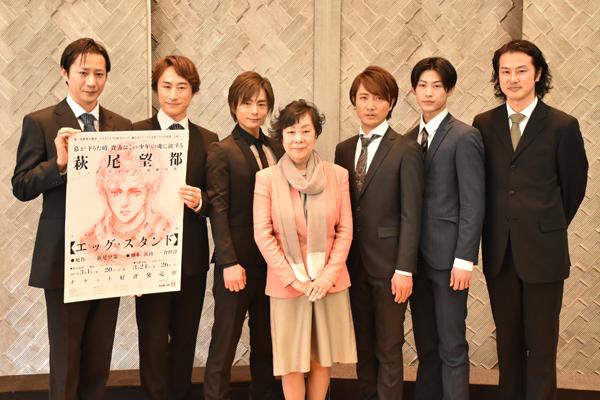 萩尾望都『エッグ・スタンド』を「劇団スタジオライフ」が初の舞台化