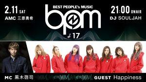 『BPM~BEST PEOPLE's MUSIC~』