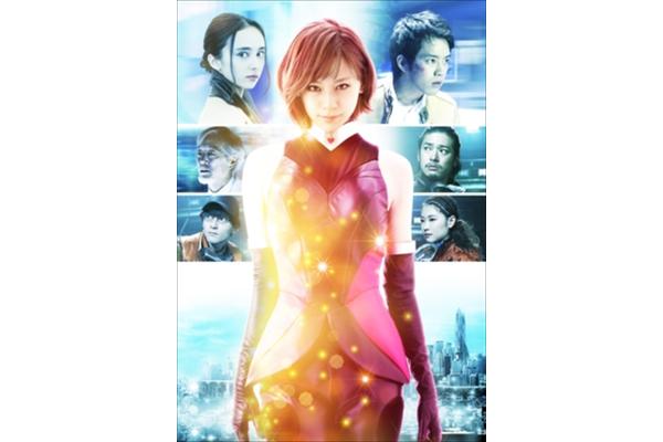 西内まりやがアクションに奮闘!初主演映画「CUTIE HONEY -TEARS-」BD&DVD 4・19発売