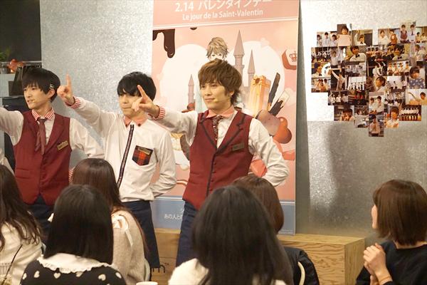 "<p>""Candy Boy CAFE SPECIAL公演「バレンタインデー」""</p>"
