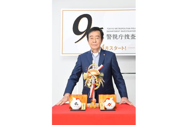 渡瀬恒彦&V6井ノ原快彦『9係』に竹中直人が法医学の権威役で出演