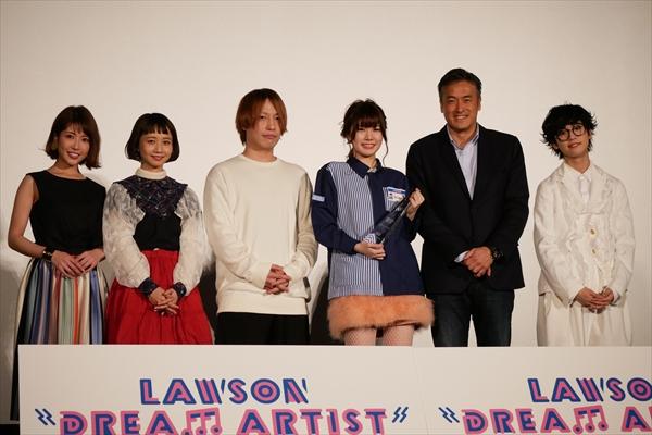 中田ヤスタカ「制服の下に夢を持った人がたくさんいる」と感激「ローソン ドリームアーティスト オーディション」グランプリ決定!