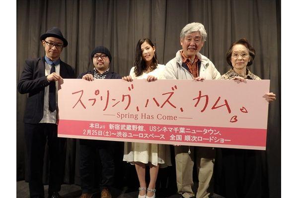 石井杏奈(E-girls)、柳家喬太郎と終始ほのぼの「落ち着くな~」「スプリング、ハズ、カム」全国順次公開中