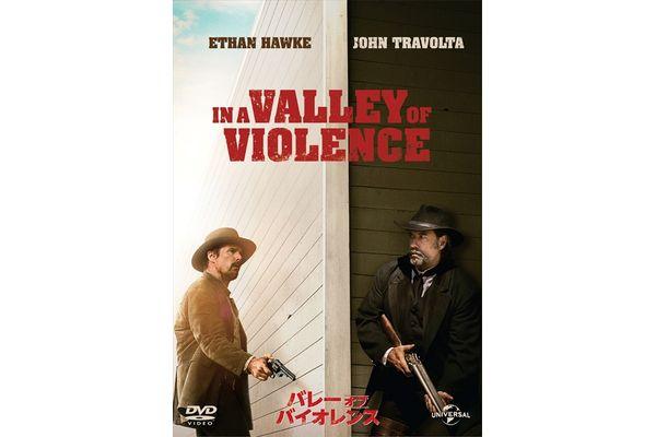イーサン・ホークVSトラボルタが激突!「バレー・オブ・バイオレンス」DVDが4・21発売