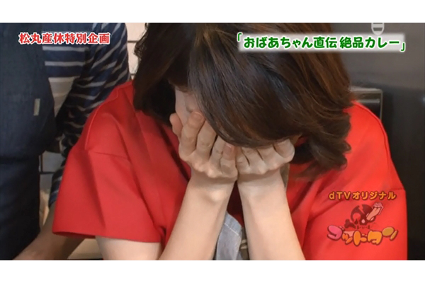 松丸アナ産休特別企画でまさかの涙…dTVオリジナル「ゴッドタン」第16話配信中