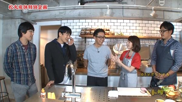 <p>dTVオリジナル「ゴッドタン」第16話</p>