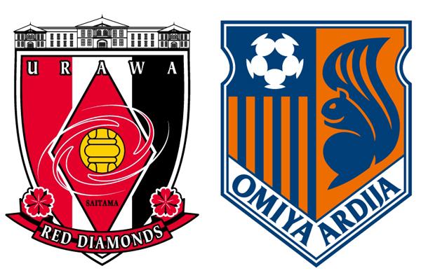 横浜FM×浦和レッズ、アルディージャ×川崎FのJ1開幕戦 テレ玉で2・25生中継