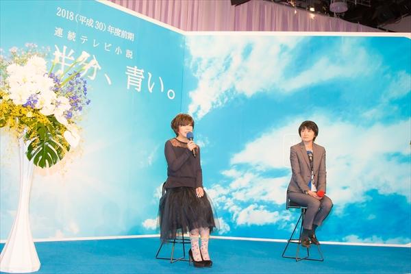 """来春の連続テレビ小説は『半分、青い。』脚本は""""恋愛ドラマの神様""""北川悦吏子"""