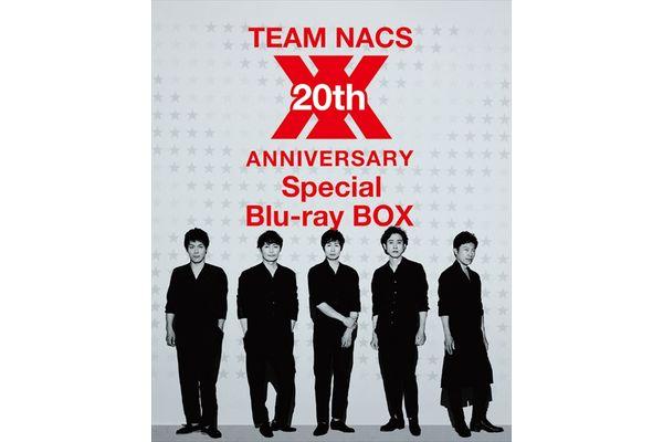 TEAM NACSの20年の軌跡を凝縮!「TEAM NACS 20th ANNIVERSARY Special Blu-ray BOX」3・8発売、豪華購入特典も発表
