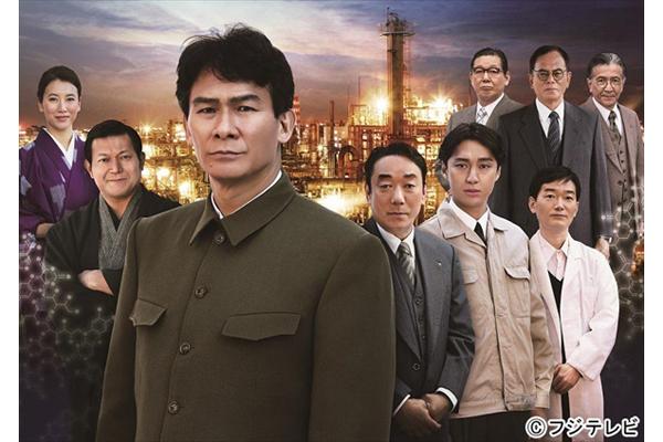 伊原剛志主演で高杉良の経済小説『炎の経営者』が初ドラマ化