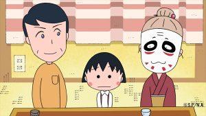 『ちびまる子ちゃん連載30周年記念!1時間スペシャル』