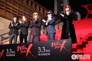 「WE ARE X」完成披露ジャパンプレミア上映会