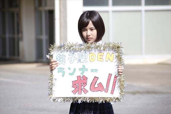 注目の新人・松風理咲映画初主演作「トモシビ 銚子鉄道6.4kmお軌跡」5・20公開決定&新たな場面写真も解禁
