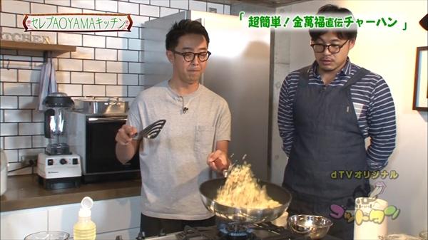 <p>dTVオリジナル「ゴッドタン」第17話</p>