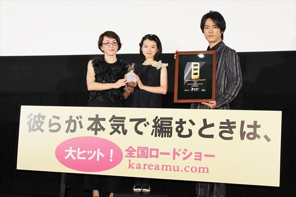 生田斗真、初のトランスジェンダー役で母親の偉大さを再確認「ありがとうを伝えたい」