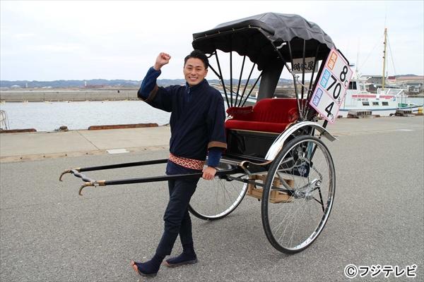 木村拓也アナ「上を向いて歩こう!」千葉県縦断達成!3月からは東北・被災地へ