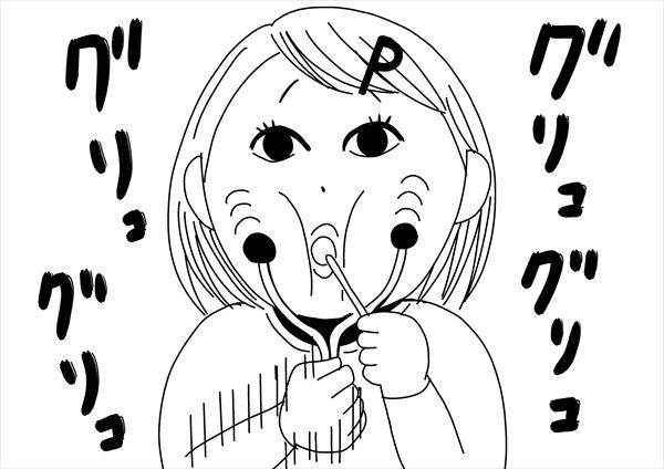 """<p>""""DAI語""""どこまで解読できるかな?プリッツ×DAIGO特設サイト「♯プリッツDAI語」オープン</p>"""