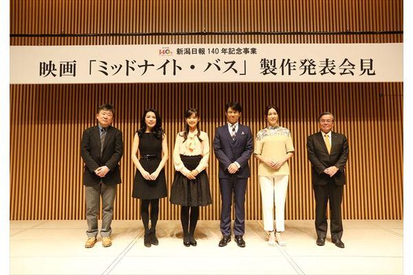 原田泰造、大型免許を取得し主演映画の撮影に臨む!映画「ミッドナイト・バス」映画化決定!