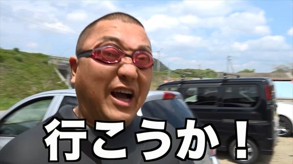 <p>「極楽とんぼ山本圭壱の○本圭壱」</p>