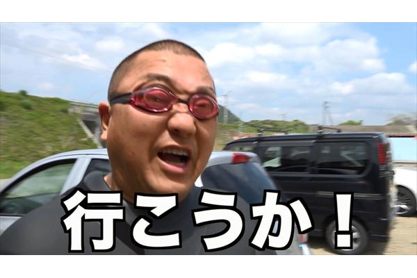 極楽とんぼ・山本圭壱が公式YouTubeチャンネル開設