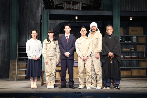 安西慎太郎、松田凌、前島亜美ら出演の舞台「幸福な職場」CSテレ朝chで3・12放送