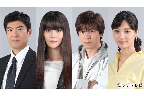 藤ヶ谷太輔、髙嶋政宏、新川優愛、上川隆也が観月ありさ主演『櫻子さん~』に出演決定