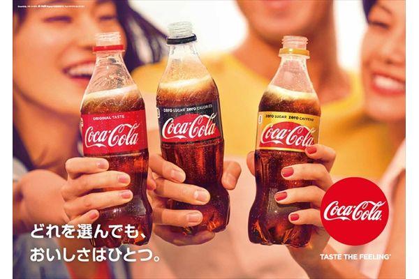 「コカ・コーラ」レッドカラーの新パッケージにリニューアル!綾瀬はるか、満島真之介ら出演新CMも3・6オンエア